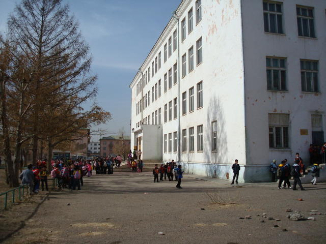 School in Ulaan Baatar